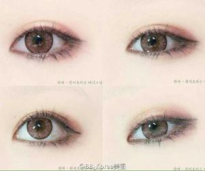 korean and eyemakeup image