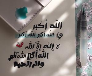 muslim, pray, and quran image