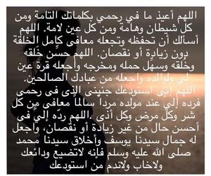 حامل and حمل image