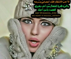 حُبْ, غيرة, and غزل image