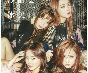 korea, kpop, and woohee image