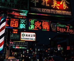 grunge and neon image