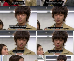 frases, series, and playful kiss image