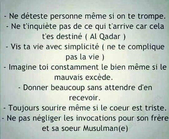 Image About Islam In Citations By Justeunefille