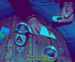 alpha, beers, and cigarettes image
