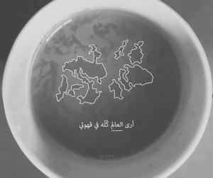 طفله طفل اطفال حب image