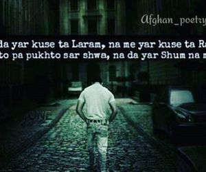 pashto poetry image
