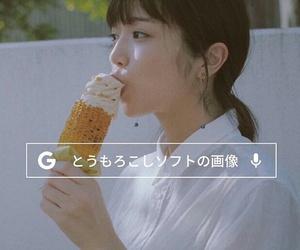 corn, google, and アイス image