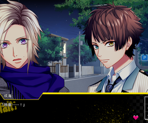 king, rook, and otome game image