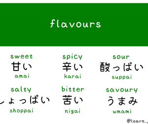 japan, japanese, and flavours image
