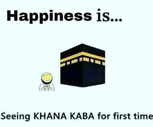 allah, happiness, and muslims image