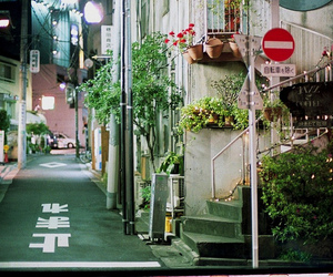 japan, 50mm, and kodak image