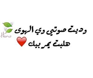 شعر, عًراقي, and شعر شعبي image