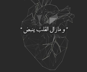 arabic, designs, and quotes image