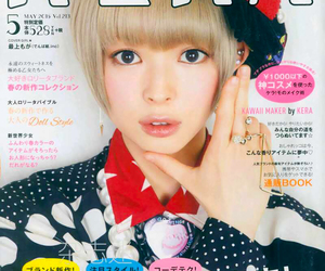 fashion, lolita, and magazine image