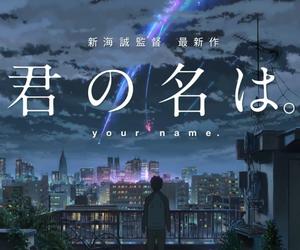 kimi no na wa and anime image