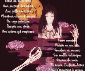 Lyrics, alcest, and kodama image