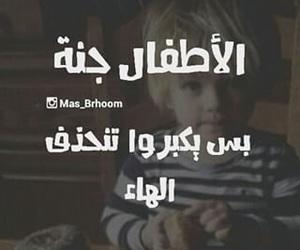 Image by 🌙 🍃♡ ℓσvє ɪs yσυ ♡🍃 🌙