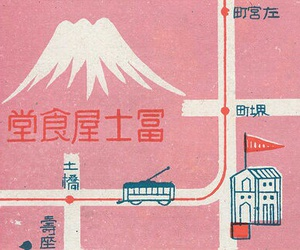 japan, pink, and japanese image