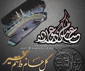 صباح الخير, عيد مبارك, and ﻛﻴﻮﺕ image
