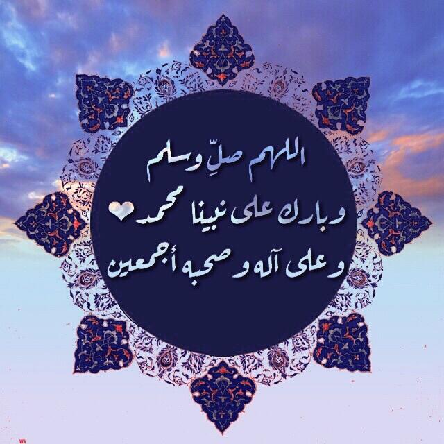 إن الله وملائكته يصلون على النبي يا أيها الذين آمنوا صلوا