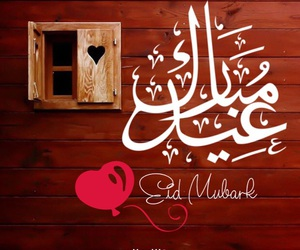 background, boy, and eid image