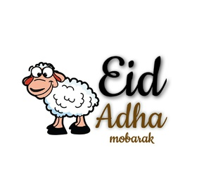 eid, عيد مبارك, and happy eid image