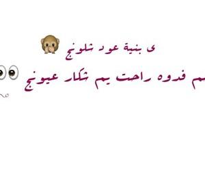 شعر, غزل, and شعر شعبي image