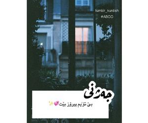 eid, grunge, and tumblr image
