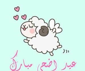 عيد مبارك, eid, and happy eid image