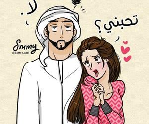 arabic cartoon and art image