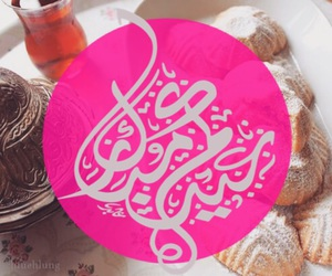 eid, قهوة, and ksa image