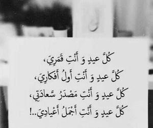 حب#حبيبي#عيد image