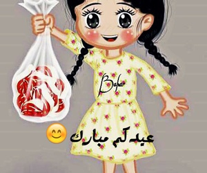 eid and eid mubarak image