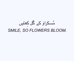 art, urdu, and flower image