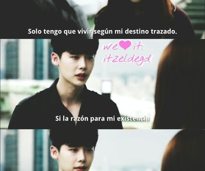 frases, kpop, and doramas image
