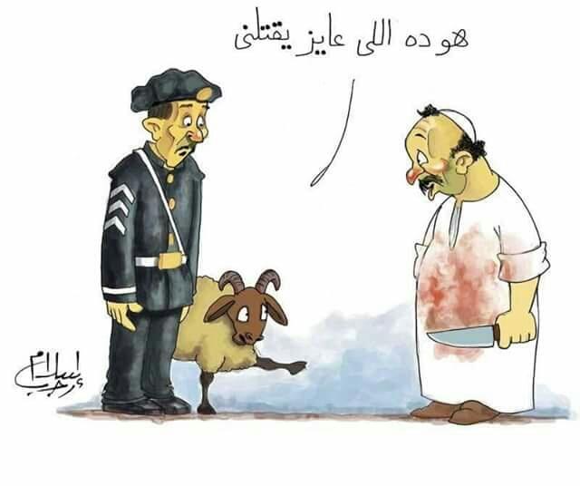 صور مضحكه جدا و كاريكاتيرات فكاهيه