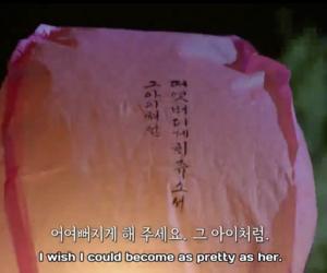 drama, korean, and lantern image
