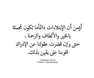 الخير image