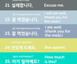 korea, korean, and language image