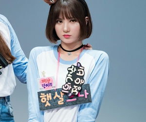 kpop, eunha, and gfriend image