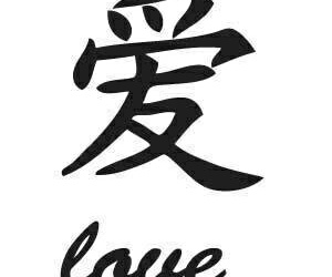 japanese, word, and love image