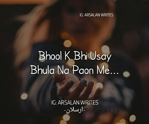 alone, eid, and poetry image
