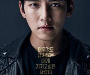 drama, korean, and kdrama image