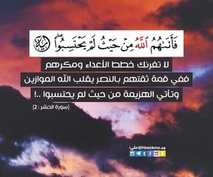 Image by #آية_وحكمة