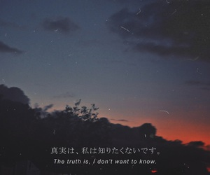 quotes, sky, and truth image