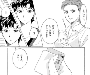 sailor moon, seiya and usagi, and doujinshi image
