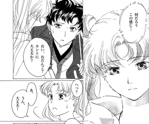 sailor moon, usagi and seiya, and fragrant olive image