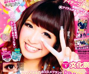 fashion, Harajuku, and kawaii image