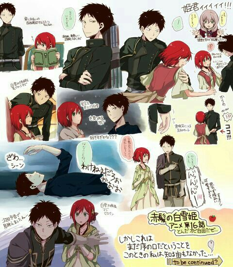 25 Images About Akagami No Shirayuki Hime On We Heart It See More About Akagami No Shirayuki Hime Shirayuki And Fan Art